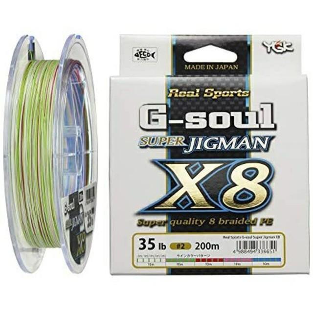 スーパージグマン X8 200m 35lb スポーツ/アウトドアのフィッシング(釣り糸/ライン)の商品写真