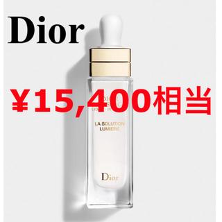 クリスチャンディオール(Christian Dior)の Dior  プレステージ ホワイト ラ ソリューション ルミエール 10ml(美容液)