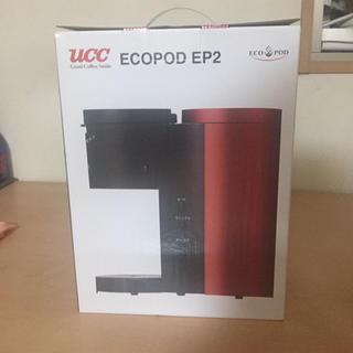 ユーシーシー(UCC)のUCC ECOポット(コーヒーメーカー)