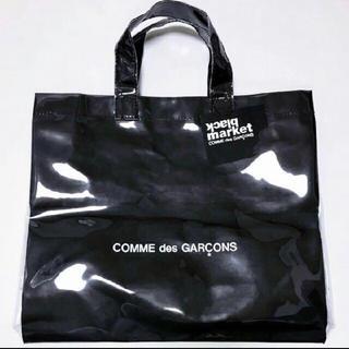 ブラックコムデギャルソン(BLACK COMME des GARCONS)のComme des Garcons コムデギャルソン PVC トートバッグ(トートバッグ)