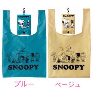 スヌーピー(SNOOPY)のスヌーピー フック付き コンパク エコバッグ ブルー へ(エコバッグ)