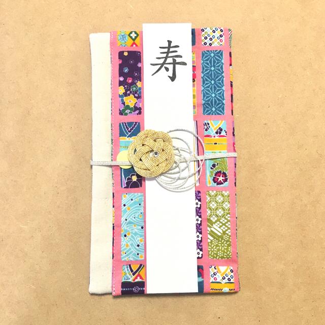祝儀袋 通帳ケース ポケット付き ハンドメイドのウェディング(その他)の商品写真