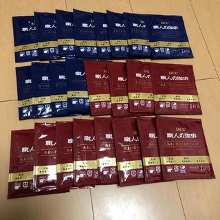 ユーシーシー(UCC)のUCC 職人の珈琲 2種類 24袋セット(コーヒー)