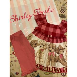 シャーリーテンプル(Shirley Temple)のプードル セットアップ 80(ワンピース)