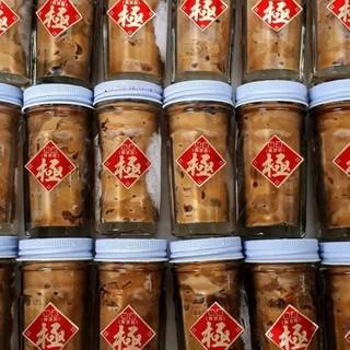 塩ウニ,国内最安値,1本980円送料込最安値,無,無添加,塩ウニ35本(缶詰/瓶詰)