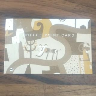 カルディ(KALDI)のカルディ☆ポイントカード(その他)