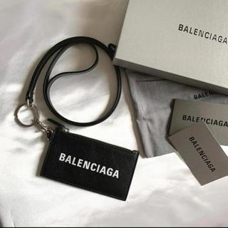 バレンシアガ(Balenciaga)の【未使用 箱付き】バレンシアガ ネックストラップ カードコインケース(コインケース/小銭入れ)