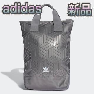 adidas - adidas バックパック リュック