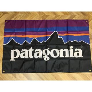 パタゴニア(patagonia)のレア ラスト1枚 パタゴニア バナー 非売品 Patagonia (その他)