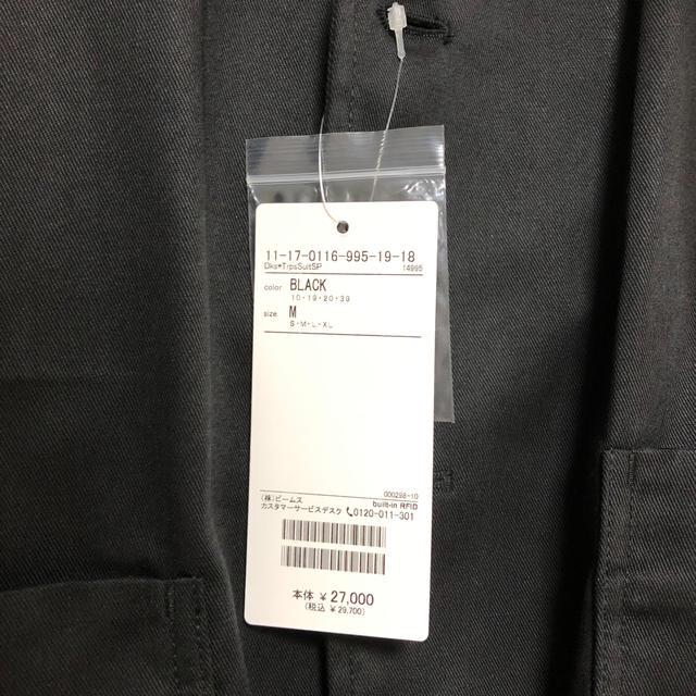 BEAMS(ビームス)のTripster Dickies Beams セットアップ ブラック Mサイズ メンズのスーツ(セットアップ)の商品写真