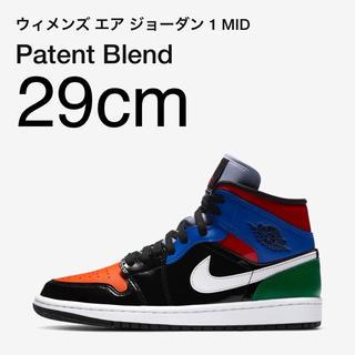 ナイキ(NIKE)のNIKE air jordan 1 mid PATENT BLEND 29cm(スニーカー)