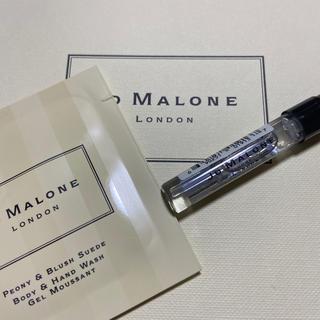 ジョーマローン(Jo Malone)のJo MALONE ボディソープ&コロンお試し(その他)