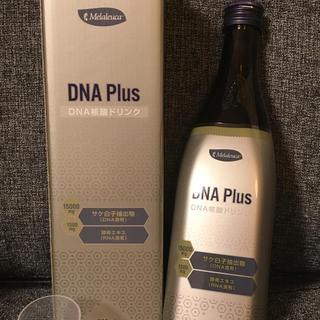 メラルーカ DNA 核酸ドリンク 未開封(その他)