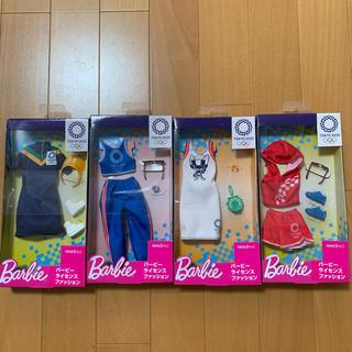 バービー(Barbie)のバービー  2020年東京オリンピック 服 ライセンスファッション(ぬいぐるみ/人形)