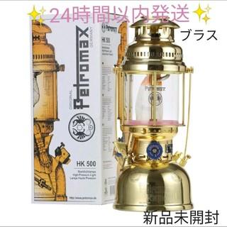 ペトロマックス(Petromax)のペトロマックス HK500 ランタン ランプ 本格派 災害 防災 非常用(ライト/ランタン)