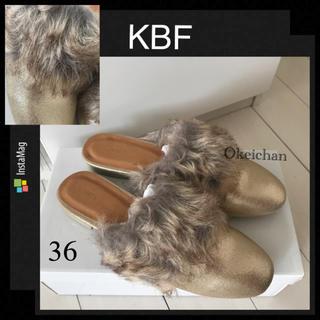ケービーエフ(KBF)の新品未使用☆ファーサンダル ゴールド 36(サンダル)