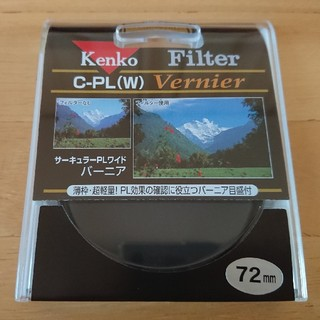 Kenko PLフィルター サーキュラーPL (W) Vernier 72mm