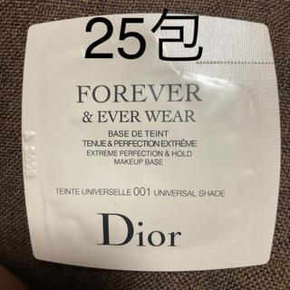 ディオール(Dior)のディオール スキン フォーエヴァー&エヴァーベース(化粧下地)