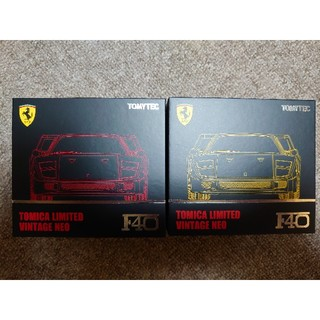 トミー(TOMMY)のF40 トミカリミテッドヴィンテージNEO 赤+黄  フェラーリ 限定(ミニカー)