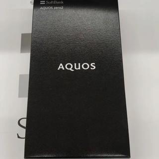 アクオス(AQUOS)のAQUOS ZERO2 simロック解除済み(スマートフォン本体)