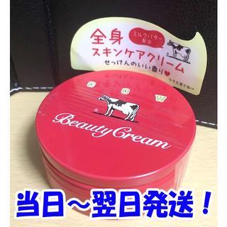 ギュウニュウセッケン(牛乳石鹸)の【まとめ売り可】牛乳石鹸 赤箱ビューティクリーム 80g(ボディクリーム)