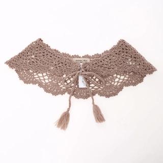 サマンサモスモス(SM2)の手編みかぎ針ニット付け衿 モカ 新品未使用タグ付き(つけ襟)