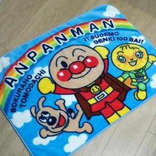 アンパンマン(アンパンマン)のアンパンマン ブランケット 毛布 バンダイ(おくるみ/ブランケット)