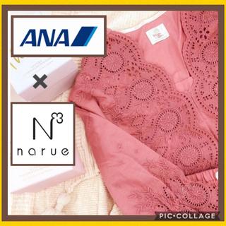 ナルエー(narue)の新品、未開封【ANA機内販売】narueコットンフラワーレースルームウェア(ルームウェア)