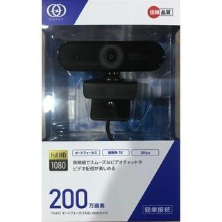 アイオーデータ(IODATA)のウェブカメラ マイク内蔵 GP-UCAM2FA(その他)