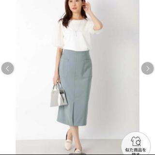 ミントグリーン スカート