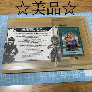 遊戯王 - 遊戯王 治療の神ディアンケト  シークレットレア 新品未使用 カード 当選品