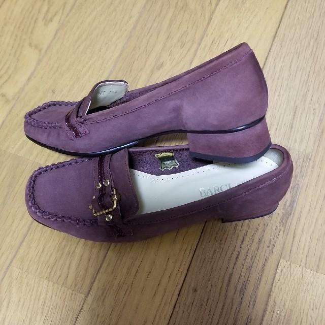 BARCLAY(バークレー)のBARCLAYシューズ レディースの靴/シューズ(ローファー/革靴)の商品写真