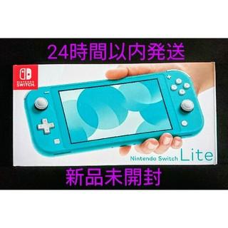 ニンテンドースイッチ(Nintendo Switch)の新品未開封 NintendoSwitch Lite ターコイズ 24時間以内発送(携帯用ゲーム機本体)