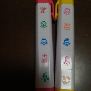 育児ノート用スタンプ(はんこ)