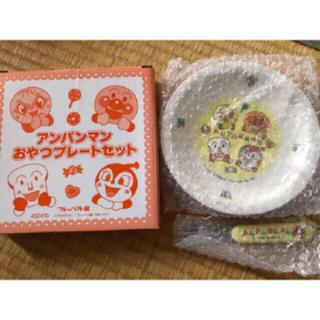 アンパンマン(アンパンマン)のアンパンマン☆皿(プレート/茶碗)