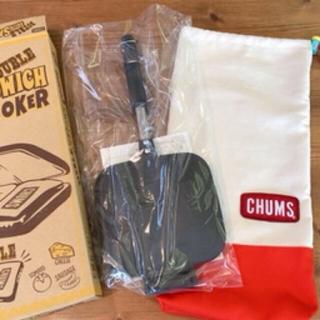 CHUMS - チャムスダブルホットサンドクッカー