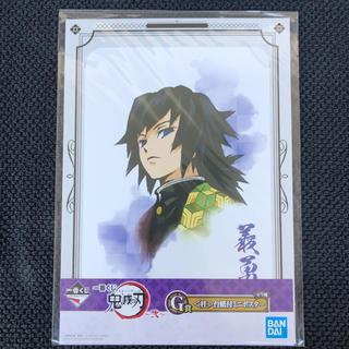 バンダイ(BANDAI)の鬼滅の刃 一番くじ ポスター 冨岡義勇(ポスター)