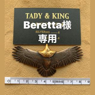 goro's - 最終日値下げ 正規品 tady&king 廃盤大イーグル