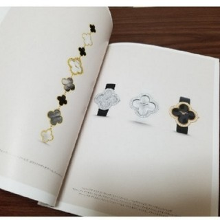 ヴァンクリーフアンドアーペル(Van Cleef & Arpels)のヴァン クリーフ&アーペル アルハンブラ カタログ Van Cleef & Ar(ネックレス)