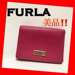 フルラ(Furla)の【土日限定セール‼️美品‼️】フルラ FURLA 財布  三つ折り ミニ財布(財布)