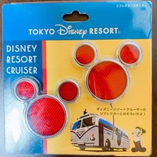 Disney - 新品未開封 ディズニー リフレクターステッカー