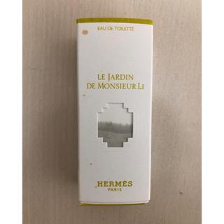 エルメス(Hermes)のHERMES 季氏の庭 オードトワレ 7.5ml(香水(女性用))