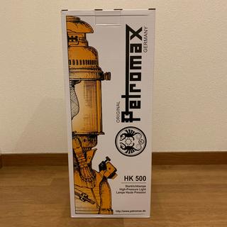 ペトロマックス(Petromax)の新品未開封 ペトロマックス【Petromax】HK500 圧力式灯油ランタン(ライト/ランタン)