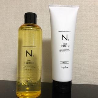 ナプラ(NAPUR)のナプラ N. シアシャンプー&トリートメント スムース 新品 未使用(シャンプー)