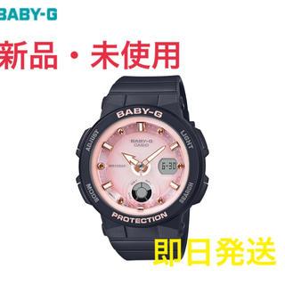 ベビージー(Baby-G)の【新品】BABY-G  ビーチトラベラー BGA-2500-1A2JF (腕時計)