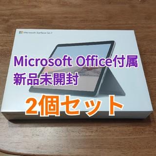 マイクロソフト(Microsoft)のめる様用(ノートPC)
