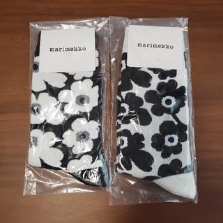 マリメッコ(marimekko)のマリメッコ靴下【2色セット】(ソックス)