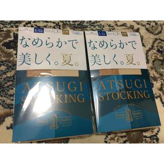 アツギ(Atsugi)の新品未開封 アツギ ストッキング 3足組×2(タイツ/ストッキング)