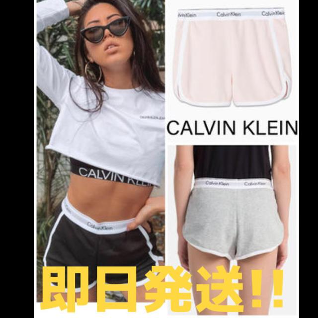 Calvin Klein(カルバンクライン)のCalvin Klein ショートパンツ レディースのパンツ(ショートパンツ)の商品写真