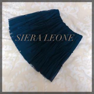 シエラレオン(SIERA LEONE)のSIERA LEONE ネイビー フリル チュールスカート(ミニスカート)